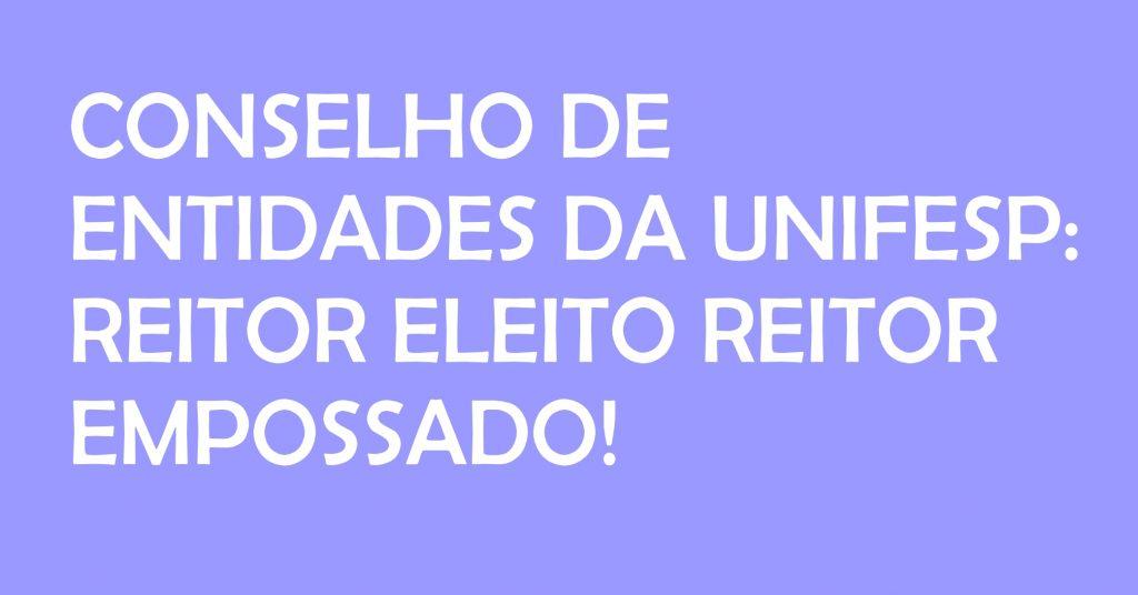 CardEntidades)Facebook-página001